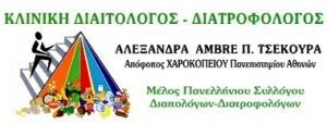ΔΙΑΤΡΟΦ-ΩΝΙΟΣ ΗΜΙΜΑΡΑΘΩΝΙΟΣ από την Αλεξάνδρα Τσεκουρά